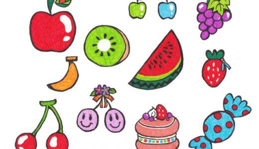 野菜の仮面をかぶった天然キャンディ「果物」に注意