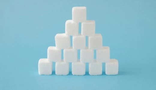 血糖について学ぶと「食べる」が変わる(2)