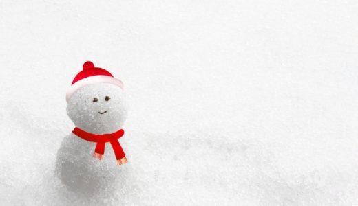 冬期ダイエットの注意点
