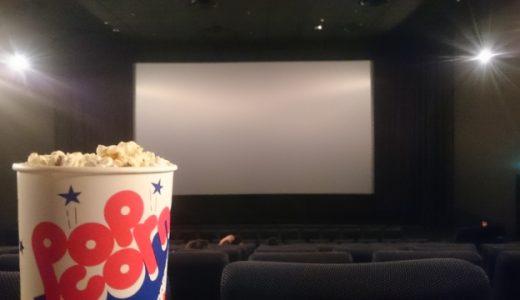 映画にしかけられた肥満化の罠
